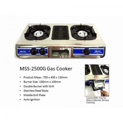 MILUX Double Gas Cooker with Grill MSS-2500G